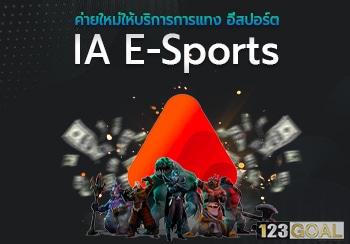 IA E-Sports
