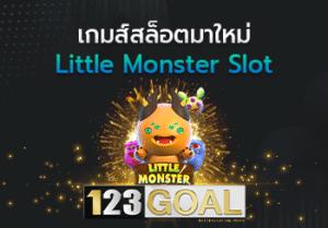 Little Monster Slot