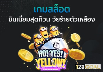 Ho Yes Yellow