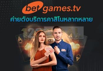 Betgame.tv